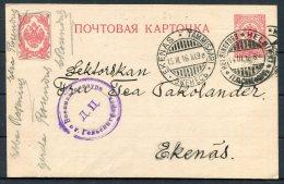1916 Finland Helsingfors  Censor Stationery Postcard - Ekenas