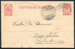 1913 Finland Stationery Postcard Kotka Helsingfors