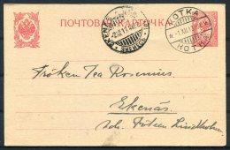 1913 Finland Stationery Postcard Kotka - Ekenas
