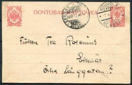 1913 Finland Stationery Postcard Kouvola - Ekenas