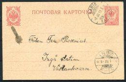 1912 Finland Stationery Postcard Karis - Inga Station - Finland
