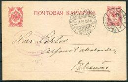 1916 Finland Stationery Censor Postcard Bromare - Ekenas - Finland