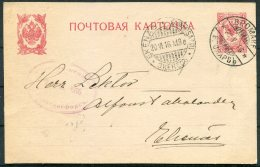 1916 Finland Stationery Censor Postcard Bromare - Ekenas