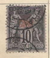 Territori Francesi - Cina - 1894 - Usato/used - Allegorie - Mi N. 2 - Used Stamps
