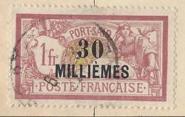 Territori Francesi - Port Said - 1921 - Usato/used - Allegorie - Mi N. 57 - Gebraucht