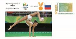 Spain 2016 - Olympic Games Rio 2016 - Gold Medal Rhythmic Gymnastics Female Russia Cover - Juegos Olímpicos
