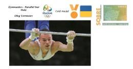 Spain 2016 - Olympic Games Rio 2016 - Gold Medal Gymnastics Ukraine Cover - Juegos Olímpicos