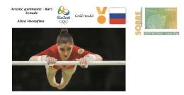 Spain 2016 - Olympic Games Rio 2016 - Gold Medal Gymnastics Female Russia Cover - Juegos Olímpicos