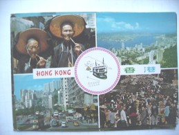 Hong Kong With Nice Pictures - China (Hongkong)