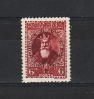 1931 500 Anniv. De La Mort Du Prince Alexandre Le Bon  Mi 424 Et Yv  438 MH - 1918-1948 Ferdinand, Carol II. & Mihai I.