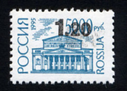 RUSSIE RUSSIA 1999, SURCHARGE 1.20 OVERPRINTED, Neuf / Mint. R740 - Ongebruikt