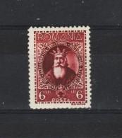 1931 500 Anniv. De La Mort Du Prince Alexandre Le Bon  Mi 424 Et Yv  438 MNH - 1918-1948 Ferdinand, Carol II. & Mihai I.