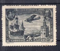 ESPAÑA 1930. PRO UNION IBEOAMERICANA  EDIFIL Nº 591cc. NUEVO  Con Charnela   SES1012 - 1889-1931 Reino: Alfonso XIII