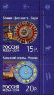 2014 Mi 2043-2044 Russia Russland Russie Rusia Jont Issues Switzerland Clock Clocks Watch MNH ** - 1992-.... Federation