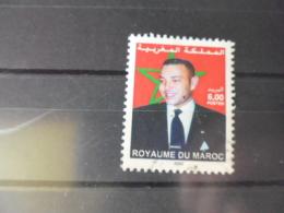 MAROC  TIMBRE OU SERIE YVERT N° 1318 B - Marokko (1956-...)