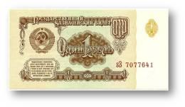 RUSSIA - 1 Ruble - 1961 - Pick 222 - Serie зЗ - Unc. - U.S.S.R. - 2 Scans - Rusia