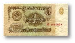 RUSSIA - 1 Ruble - 1961 - Pick 222 - Serie Лл - U.S.S.R. - 2 Scans - Rusia