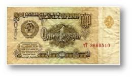 RUSSIA - 1 Ruble - 1961 - Pick 222 - Serie тТ - U.S.S.R. - 2 Scans - Rusia