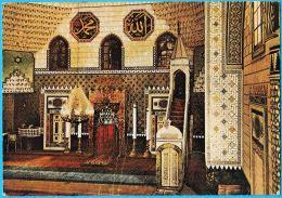 SARAJEVO - Interior Of Gazi Husrev Beg Mosque ( Bosnia And Herzegovina ) VERY LARGE POSTCARD * Islam Religion Mosquée - Islam