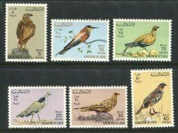 173 LIBYE 1965 - Yvert 255/60 - Oiseau - Neuf ** (MNH) Sans Charniere - Libye