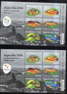BRESIL BRASIL BRAZIL 2016 UPAEP AMERICA SPORTS OLYMPIC+PARAOLYMPIC GAMES RIO2016 STADIUMS 2 BLOCS S/S  MNH NEUF - Summer 2016: Rio De Janeiro
