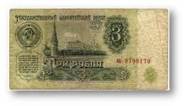 RUSSIA - 3 Rubles - 1961 - Pick 223 - Serie аа - U.S.S.R. - 2 Scans - Rusia