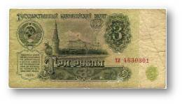 RUSSIA - 3 Rubles - 1961 - Pick 223 - Serie тл - U.S.S.R. - 2 Scans - Russie