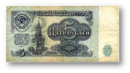 RUSSIA - 5 Rubles - 1961 - Pick 224 - Serie ьч - U.S.S.R. - 2 Scans - Russie