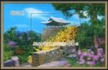 North Korea 2008 Architecture 3-D M/S MNH** - Korea (Noord)