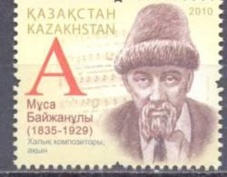 2010. Kazakhstan, M. Baizhanuly, Composer, 1v,  Mint/** - Kazakhstan