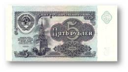 RUSSIA - 5 Rubles - 1991 - Pick 239 - Serie ГЕ - Unc. - U.S.S.R. - 2 Scans - Russia