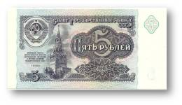 RUSSIA - 5 Rubles - 1991 - Pick 239 - Serie ГТ - Unc. - U.S.S.R. - 2 Scans - Russie
