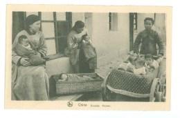 CHINA - Geredde Kleinen (Nels) - Chine