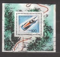 6993- Germany , Deutschland 1991 Michel 1496 Used - Gebraucht