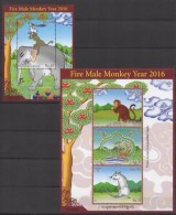Bhutan (2016) - Set + Block -   /  Monkey - Chinese New Year - Elephant - Chinees Nieuwjaar