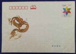 Dragon,China 2012 China Post Lunar New Year Of Dragon Year Greeting Postal Stationery Envelope - Chinese New Year