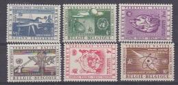 Belgie 1958 Expo '58/Verenigde Naties UNO  Luchtpost 6w ** Mnh (31927) - Airmail