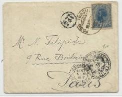 ROUMANIE - 1919 - ENVELOPPE Avec CENSURE De PODU TURCULUI Pour PARIS - Postmark Collection