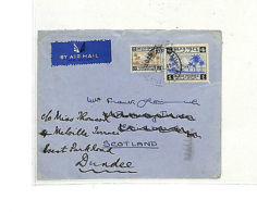 SS64 1941 South Sudan To Dundee Scotland - Otros - África