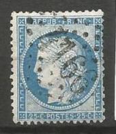 France - Obl. GC4166 VERVINS Sur Timbre Napoleon III Et/ou Cérès - N°60 - Marcofilie (losse Zegels)