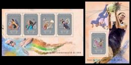 GUINEA 2014 - Commonwealth Games, Diving - YT 7530-3 + BF1744; CV = 45 €