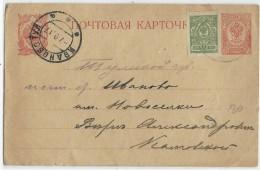 RUSSIE - 1917 - CARTE ENTIER POSTAL De IVANOVO (ИВАНОВО) - Covers & Documents