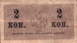 2 Kopeks 1915 - Russie