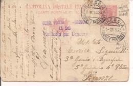 LEONI Cent.10,C.P. IN TARIFFA MILITARE,1918,VARIETA' STAMPA MOSSA,CENSURA,TIMBRO POSTE BRESCIA-FIRENZE - 1900-44 Vittorio Emanuele III
