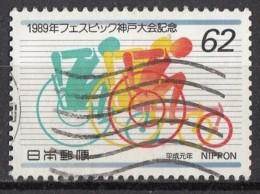 Giappone 1989 Sc. 1991 Games For Disabled Viaggiato Used Nippon Japan - Francobolli