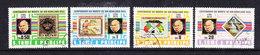 Sao Tome E Principe 1979 Sir Rowland Hill 4v Used (cto)  (31934A) - Sao Tome En Principe