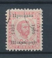 1893. Montenegro :) - Montenegro