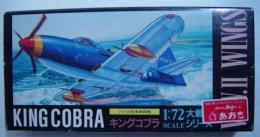 King Cobra   1/72   ( Aoshima ) - Airplanes