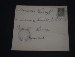 RUSSIE - Enveloppe Pour La France En 1926 - A Voir - L 1473