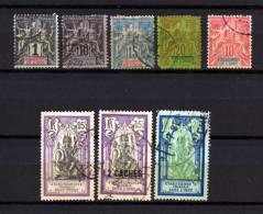 INDE LOT DE 8 TIMBRES OBLITERE AVEC CHARNIERE N 1 5 6 7 14 31 65 94 - Inde (1892-1954)